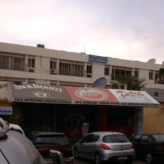 Liquor Store!